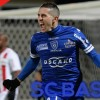 SC Bastia: 2013/14 Season Review